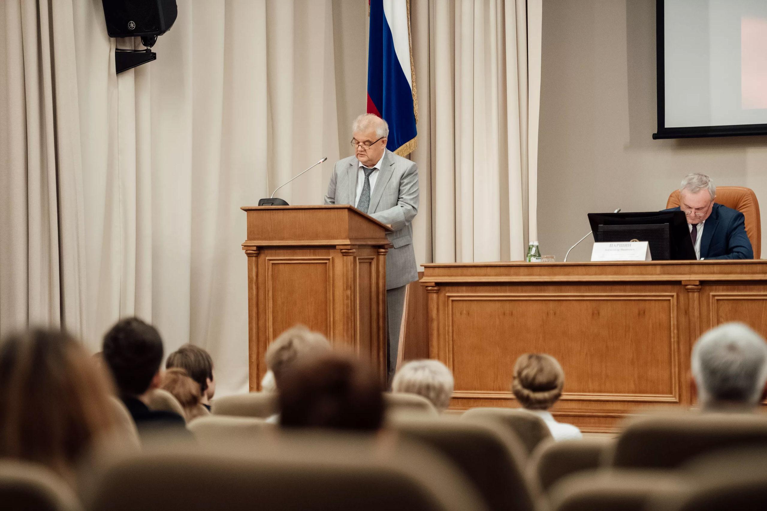 Арбитражные апелляционные суды РФ