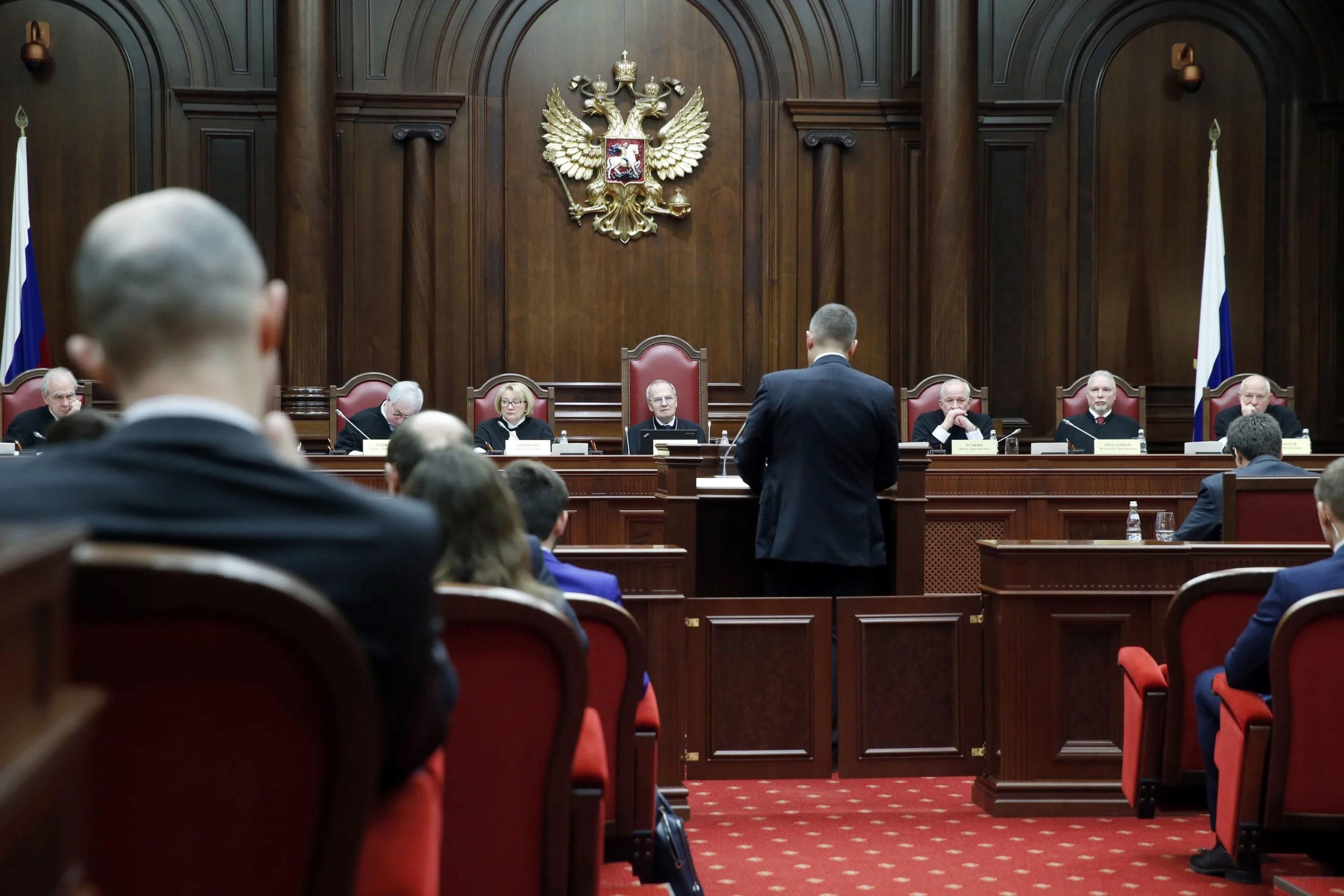 Конституционный суд РФ: назначение, функции и полномочия