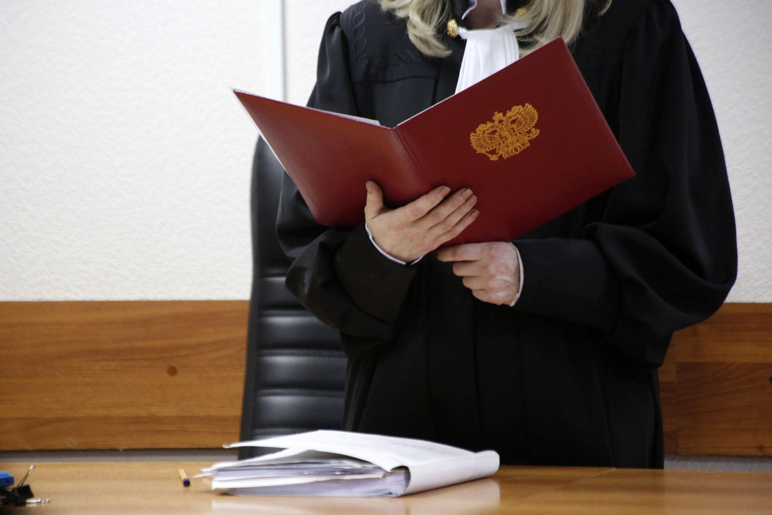Мировые судьи в Российской Федерации