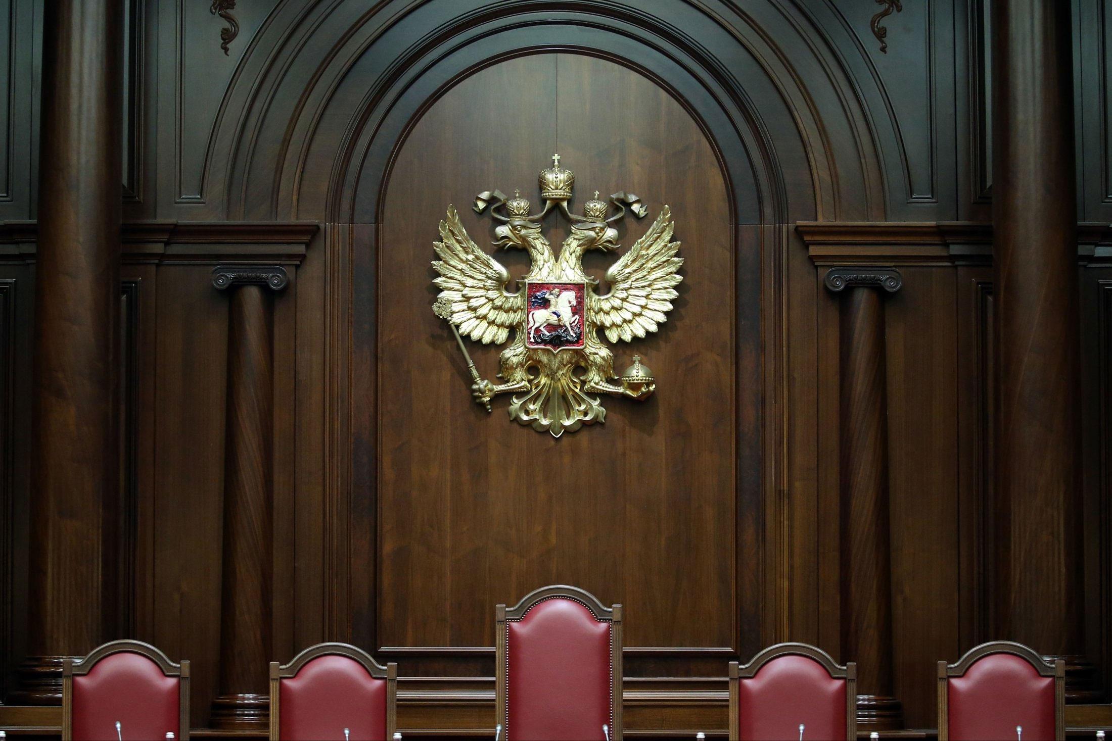 О судебной системе Российской Федерации